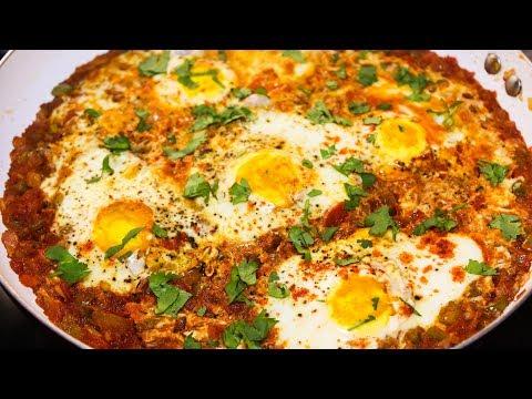 Shakshuka Egg Recipe   Easy Egg Recipes Indian   Egg Recipe For Dinner   Kanak's Kitchen