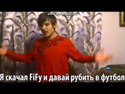 ЕваНГай ПЕСНЯ ЗАДРОТА Перезалив!!!