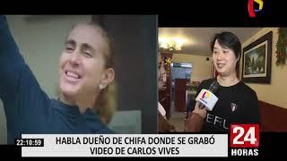 """Habla dueño de chifa donde Carlos Vives grabó video """"Mañana"""""""