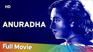 Anuradha (1960) | Full Movie | Balraj Sahni | Leela Naidu | 60's Most Popular Movies