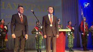 Александр Розбаум торжественно вступил в должность главы Старорусского района