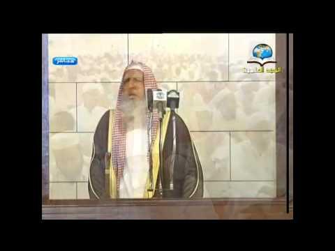 خطبة الجمعة للمفتي ١٨/ ١٤٣٢/١٠هـ
