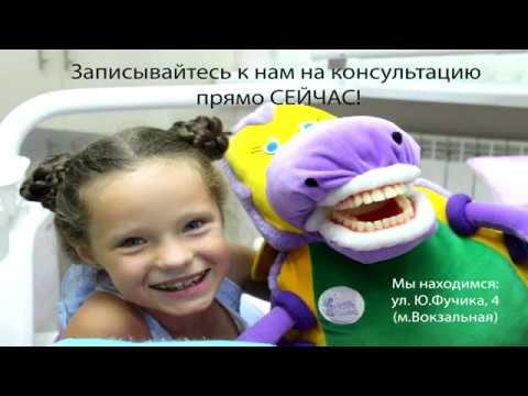 """Центр детской и взрослой стоматологической эстетики """"Смайлик"""""""