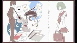 Cut-Off Line - Gumi Megpoid (English Subs)