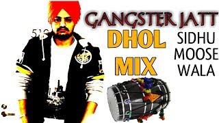 Gangster Jatt | Dhol Mix | Sidhu Moose Aala | Dj Aarav | New Punjabi Song 2018