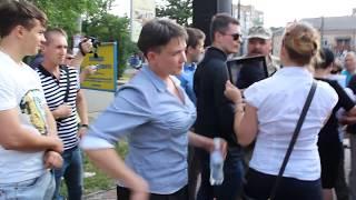 """0512: драка Надежды Савченко и """"АТОшников"""". Начало"""