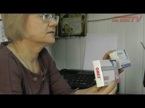 Какой возбудитель для женщины купить в аптеке цена