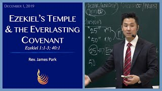 Ezekiel's Temple and the Everlasting Covenant