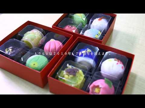 季節や暦を伝える「和菓子の上和生」