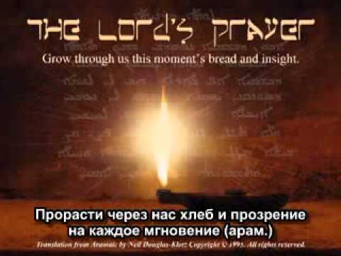 Молитвы девы марии