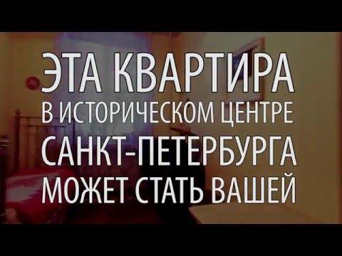 Александр петрович богатые люди