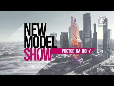 New Model Show, Ростов-на-дону, 2 эпизод, 1 сезон