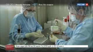 """ГЕНЕРИУМ. Специальный репортаж на """"России 24"""""""
