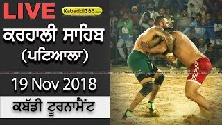 🔴 [Live] Karhali Sahib (Patiala) Kabaddi Tournament 19 Nov 2018