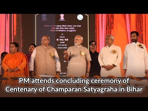 PM attends concluding ceremony of Centenary of Champaran Satyagraha in Bihar
