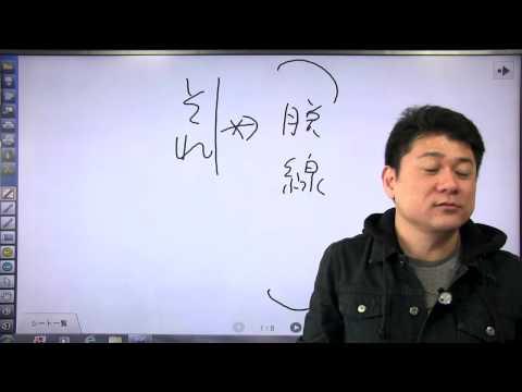 """受験国語の""""コナンドラム"""" Q2 ドラえもんの最終回"""