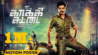 Kakki Sattai - Official Motion Poster