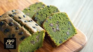 Matcha Pound Cake -Gluten Free Recipe  | Emojoie Cuisine