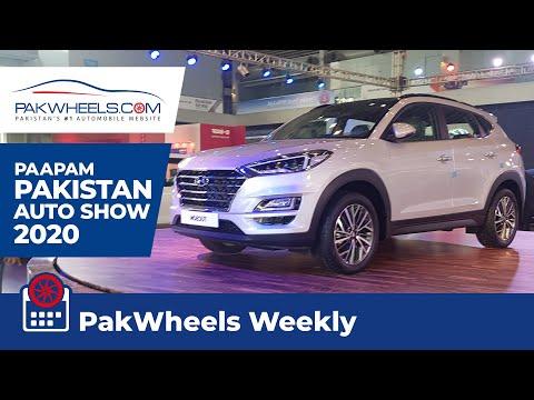 PakWheels Weekly Live - Pakistan Auto Show 2020