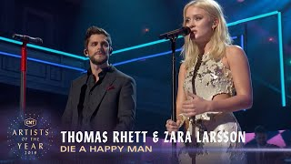 Thomas Rhett & Zara Larsson Perform 'Die A Happy Man' (2016) | CMT