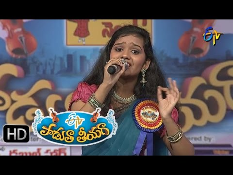 Jeevitham-Saptasaagara-Song--Ishana-Performance-in-ETV-Padutha-Theeyaga--28th-March-2016
