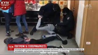 В Києві кількадесят підлітків влаштували погром у гіпермаркеті