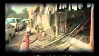 تحميل و استماع سكة التيه_ضد الارهاب في السعوديه_سمير البشيري MP3