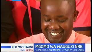 Wauguzi wa Nairobi wametoa ilani mgomo utaanza leo usiku wanalalamikia nyongeza ya mishahara