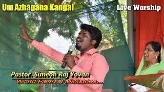 Um Azhagana Kangal   Live Worship   Simeon Raj Yovan   Pas. Johnsam Joyson   Tamil Christian Song