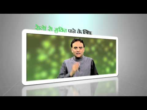 Dr Chauhan Seminar on 21st Dec 2013 Promotional Ad