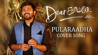 Pularaadha Cover Song || Dear Comrade Tamil ||Cover Version - Anirudh Suswaram