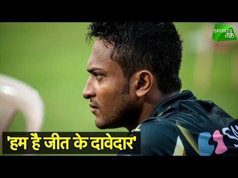 Shakib Al Hasan Says Momentum With Bangladesh Ahead Of Final  Sports Tak