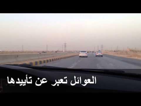Mujer de Arabia Saudita conduciiendo