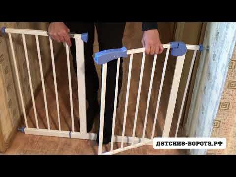 Ворота безопасности Premium