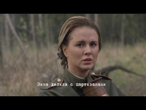 Анна Семенович #МесяцМай
