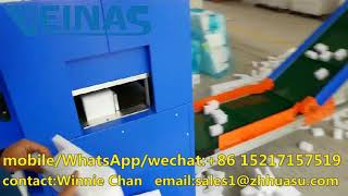 EPE die cutting machine