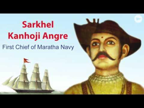 The Indomitable Marathas : A Journey Through Time