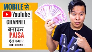 How To Make Youtube Channel in 10 Minutes & Make Money Online 🤑 - Download this Video in MP3, M4A, WEBM, MP4, 3GP