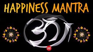 Healing Mantra for a Happy Home  | Mantra for positive energy | Prithvi Gayatri Mantra