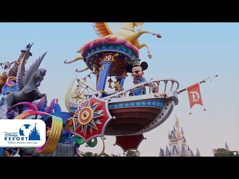 【公式】ドリーミング・アップ! | 東京ディズニーランド/Tokyo Disneyland