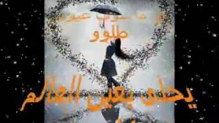 تحميل اغاني هنا عمري ايمن زبيب ... R MP3