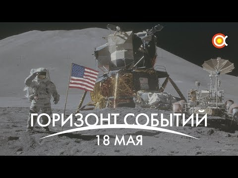 16 фактов о SpaceX Starlink, новое фото Hubble, брызги воды на Луне: КосмоДайджест 18 мая