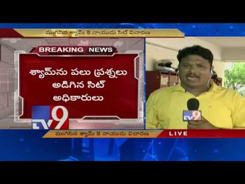 Drugs Scandal - Shyam K Naidu's interrogation ends - TV9