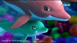 Барби и волшебные дельфины (мультфильм) на русском | Опенинг