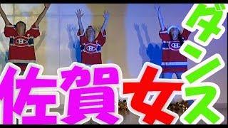 佐賀女子高校 文化発表会 LUSH