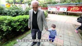 《新闻当事人》20150426期:舟舟的新世界  People IN News:Zhouzhou's New World【芒果TV官方超清版】
