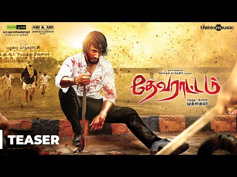 Devarattam - Movie Trailer Image