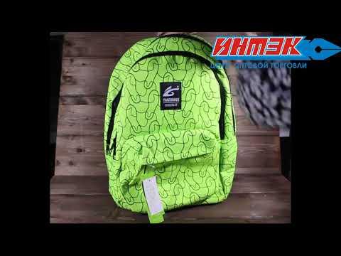 """Рюкзак в городсом стиле, молодежный """"Casual"""" зеленый Арт.8061-1"""