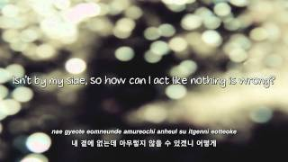 Kim Bo Kyung- 아파 (It Hurts) lyrics [Eng. | Rom. | Han.]