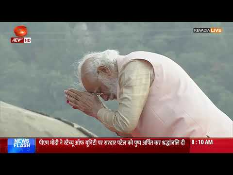 LIVE from Statue of Unity: PM pays tribute to Sardar Patel on his 145th birth anniversary